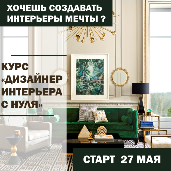 https://interior.kg/wp-content/uploads/2021/05/600х600.jpg